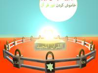 محمد(ص)